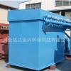 除尘器专业厂家 现货供应 可支持加工定制