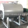 阻燃剂耙式真空干燥机 工业芴专用真空耙式干燥机