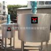 东莞环保机械厂家定做电加热双层搅拌罐 不锈钢搅拌桶