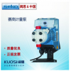 SEKO赛高AMS/AMM/AML/AMC200/201耐酸碱腐蚀电磁隔膜计量泵流量泵