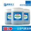 除臭剂 微生物除臭剂 活菌污水垃圾除臭剂 生物酶除臭剂