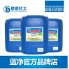 防腐性能佳 价格低 品质有保障 1元试用 玻璃水防腐剂