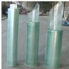 厂家直销 透明建筑采光板 阳光瓦frp玻璃钢 透明采光瓦 玻璃钢瓦