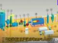 生..商丘海琦新能源设备生物质气化炉垃圾气化炉现场视频