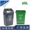 60L加厚摇盖垃圾桶小区商用废物箱垃圾分类工业环卫桶厂家直销 举报 本产品支持七天无理由退货