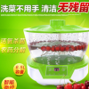 锐智RZ-06A-3多功能果蔬解毒机 臭氧家用解毒机臭氧活水机带水泵