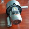 直销5.5KW双段高压风泵 双叶轮高压鼓风机 漩涡气泵上海厂家价格