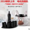 厂家直销 电动洗刷器 化妆刷 清洗化妆刷工具自动清洗器 洗刷机