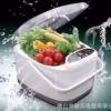 多功能果蔬洁净仪 果蔬解毒机 超声波洗菜机 评点会销礼品