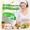 索密斯多功能果蔬洁净仪 家用果蔬活氧分解机 洗菜机臭氧解毒机
