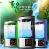 工厂直销水素水机水杯日本富氢水机微电解高浓度富氢水素水机水杯