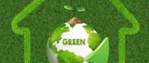 第十六届中国国际环保展览会