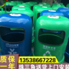 户外环卫摇盖垃圾桶内胆 小区物业分类环保垃圾桶 市政环卫垃圾桶