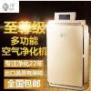 Wifi智能空气净化器 OEM空气净化机代工厂 多层过滤清新机