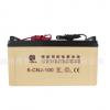 厂家直销胶体蓄电池 12v 100ah 太阳能储能蓄电池 免维护电池