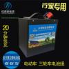 电动车锂电池 私人订制钛酸锂,多元复合锂60V48V72V20A30A40A