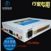 移动电源 户外便携式UPS220V纯正玄波12V移动电源 锂电池厂家批发