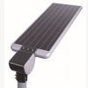 感应太阳能路灯 15W 20W 30W40W 60W