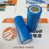 上市公司制造IFR26650 3.2V 3300mah磷酸铁锂电池 太阳能路灯电池
