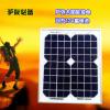 太阳能板单晶硅太阳能板组件充12V蓄电池接直流12V灯