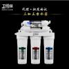 统一零售价:2880元 家用六级超滤3+3净水器深圳厂家净水机批发
