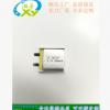 562527小聚合物锂电池280mAh蓝牙电池