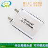 803040小聚合物锂电池900mAh高温电解液电池