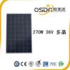 270W光伏组件,太阳能电池板,多晶太阳能板,太阳能组件
