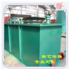 气浮设备 污水处理气浮机 涡凹气浮曝气机 涡凹气浮机