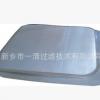 10厂家生产流化盘、 煤粉喷吹用滤板 烧结板