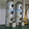 专业pp喷淋塔生产厂家 车间粉尘专业除尘设备 锅炉湿式除尘器