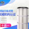 萧阳厂家直销 滤筒 聚酯纤维除尘滤筒 除尘器滤筒 欢迎来样定制