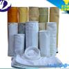 厂家直销 除尘布袋 常温高温针刺毡除尘布袋 除尘袋 滤布