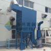 【厂家供应】静电喷涂除尘设备,滤筒式除尘器厂家,工业净化器装置