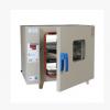 GZX系列电热鼓风干燥箱 小型干燥箱