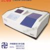 【UV765PC】紫外可见分光光度计 紫外分光光度仪 紫外分光光谱仪