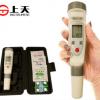 实验室仪器ph值测试笔 ph-20盐度计 笔式酸度计,电导率批发