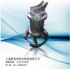 上海斯麦特QJB潜水搅拌机 水处理搅拌机 污水搅拌机 混合搅拌机