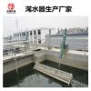 滗水器选型 推杆式滗水器 浮筒式滗水器 SBR工艺污水设备