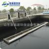 供应优质环保污水处理设备 滗水器 旋转式滗水器 行业领先