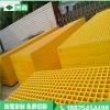 86 批发玻璃钢格栅盖板 璃钢格子板 地格栅 地沟盖板 定做规格