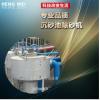 【江苏恒玮】专业生产砂水分离器、旋流沉砂池除砂机 旋流除砂机