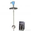 供应UQK-7100/UQE直杆插入式磁性浮球液位计