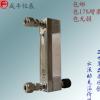 包邮包税上海玻璃转子流量计面板式安装【成丰仪表】专业选型标定