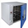 PH-050A干燥培养两用箱/50L/200℃