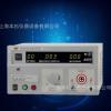 Rek美瑞克耐压测试仪RK2670AM 耐压仪 高压仪 高压机 耐电压测试