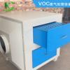 厂家直销活性炭废气吸附装置 现货供应活性炭废气净化器