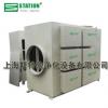 厂家生产工业尾气处理设备装置废气处理设备