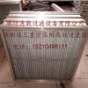 供应FUU高效空气过滤器5929-0101-20空气过滤器