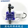 Pulsafeeder帕斯菲达小流量机械隔膜计量泵X030-XB-AAAAXXX加药泵